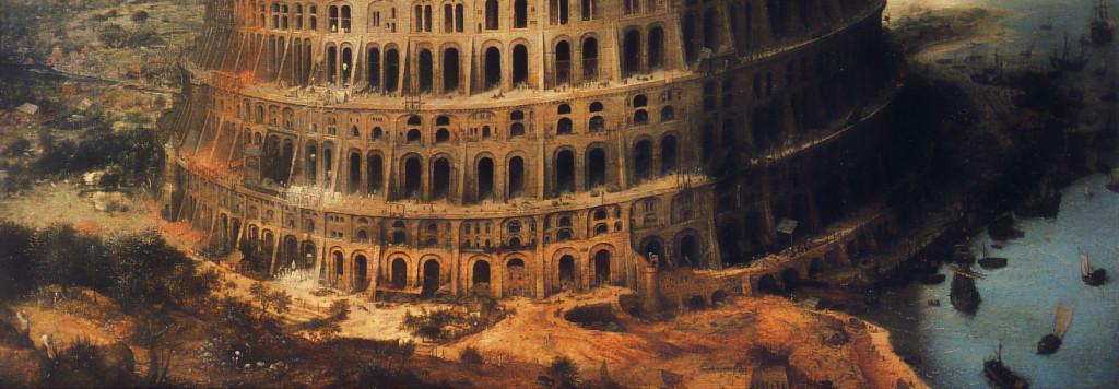 Babel Guide